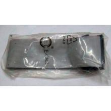 Кабель FDD в Ессентуках, шлейф 34-pin для флоппи-дисковода (Ессентуки)