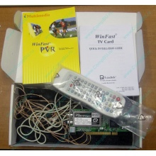 НЕДОУКОМПЛЕКТОВАННЫЙ TV-tuner Leadtek WinFast TV2000XP Expert PCI (внутренний) - Ессентуки