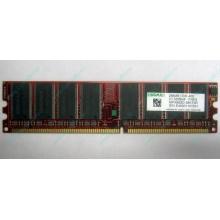 Серверная память 256Mb DDR ECC Kingmax pc3200 400MHz в Ессентуках, память для сервера 256 Mb DDR1 ECC Kingmax pc-3200 400 MHz (Ессентуки)