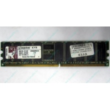 Серверная память 1Gb DDR Kingston в Ессентуках, 1024Mb DDR1 ECC pc-2700 CL 2.5 Kingston (Ессентуки)