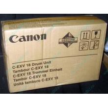 Фотобарабан Canon C-EXV18 Drum Unit (Ессентуки)