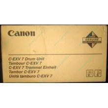 Фотобарабан Canon C-EXV 7 Drum Unit (Ессентуки)