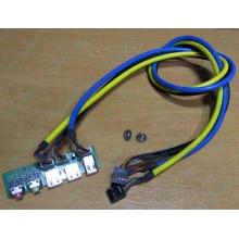 Панель передних разъемов (audio в Ессентуках, USB в Ессентуках, FireWire) для корпуса Chieftec (Ессентуки)