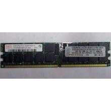 IBM 39M5811 39M5812 2Gb (2048Mb) DDR2 ECC Reg memory (Ессентуки)