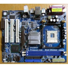 Материнская плата ASRock P4i65G socket 478 (без задней планки-заглушки)  (Ессентуки)