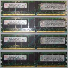 IBM OPT:30R5145 FRU:41Y2857 4Gb (4096Mb) DDR2 ECC Reg memory (Ессентуки)