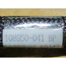 IDE-кабель HP 108950-041 для HP ML370 G3 G4 (Ессентуки)