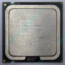 Процессор Intel Celeron D 345J (3.06GHz /256kb /533MHz) SL7TQ s.775 (Ессентуки)