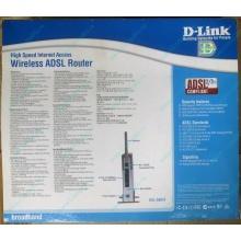 WiFi ADSL2+ роутер D-link DSL-G604T в Ессентуках, Wi-Fi ADSL2+ маршрутизатор Dlink DSL-G604T (Ессентуки)