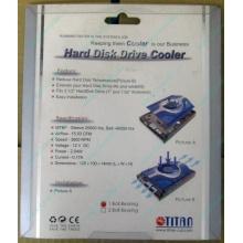 Вентилятор для винчестера Titan TTC-HD12TZ в Ессентуках, кулер для жёсткого диска Titan TTC-HD12TZ (Ессентуки)